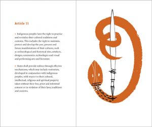 illustration snake with brush