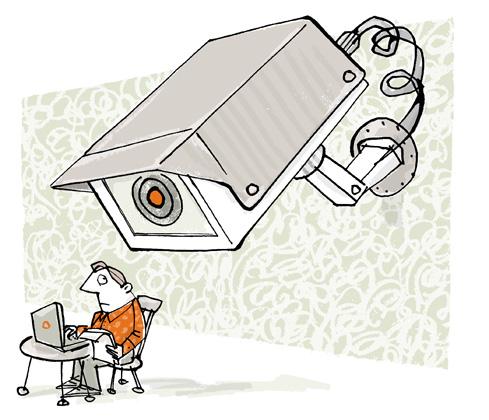 illustration CCTV