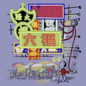 Illustration of a sman unplugging neon signs in a Hong Kong street - humorous line drawing by Michel Streich